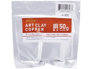 Art Clay World A-300 Art Clay Copper Clay 50 Grams/Pkg
