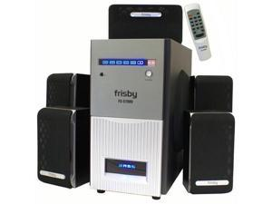 FS-5700U 5.1 Surround Sound Multimedia Home Audio Subwoofer Speakers System w/ USB SD AUX