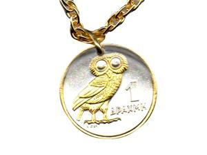 Greek 1 Drachma Owl Chain Necklace-N-158A