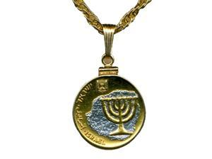 Gorgeous 2-tone Gold on Silver Israeli nickel size Menorah Coin Necklace-S-191