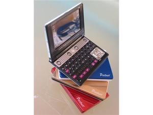 EC900 English-Chinese Dictionary and Translator + Handheld Scanner