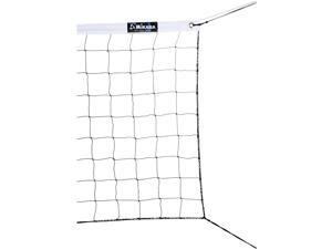 Mikasa Vbn-2 Volleyball Net