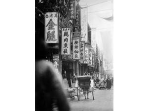 China Shanghai 1927 Na Street In The Native Quarter Of Shanghai China Photograph C1927 Poster Print by  (18 x 24)
