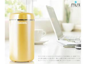 Comefresh 0.2L Mini USB Cool Mist Ultrasonic Humidifier (Yellow)
