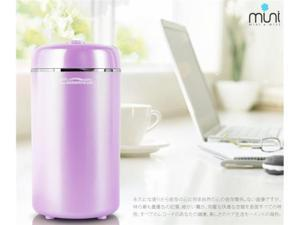 Comefresh 0.2L Mini USB Cool Mist Ultrasonic Humidifier (Purple)