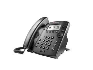 POLYCOM 2200-46161-019 Microsoft Skype for Business/Lync Edition VVX 310 6-Line Desktop Phone with HD Voice  GigE and Polycom UCS SfB/Lync License (Ships Without Power Supply)