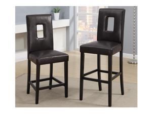 Sophia's Galleria Modern Barstool in Dark Brown Finish, Set of 2