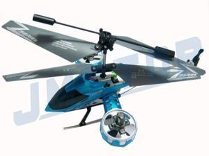 vatar Fighter 4 CH infrared metal RC helicopter Gyro USB RTF 4 Channels plane,S107G upgrade version