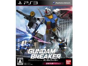 "Gundam Breaker (Included with Set of 3 + Energy Sortie ""Gundam Battle Operations"" Data Set Part of ""Freedom Gundam"" W Award ..."