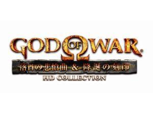God of War: Chains of Olympus and Ghost of Sparta HD Collection [Japan Import]