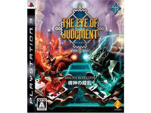 The Eye of Judgment [Japan Import]