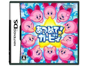 Atsumete! Kirby [Japan Import]