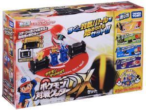 Pocket Monsters - Pokemon Battle Getter Deluxe Set