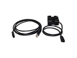 Humminbird AS-PC3 Computer Connection Cable w/USB