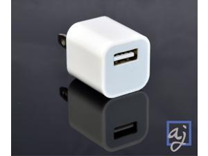 Universal USB Wall Charger for Apple iPhone, iPod, and other devices ~ 1 AMP AC Adapter