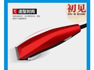 Hair trimmer
