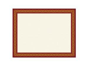 Geographics 48671 Award Certificates, Burgundy/Gold, 8 1/2 X 11, Gold Border, 15/Pack