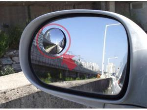 Cardeco Moving Slim Circle Blind Spot Mirror SL Lens 50.8mm 2-pc Set