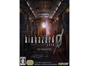 Resident Evil 0 / Biohazard 0 HD Remaster [Download Code] - PC