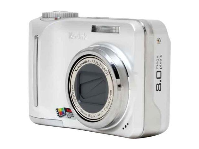 Kodak EasyShare C875 Silver 8.0 MP 5X Optical Zoom Digital Camera