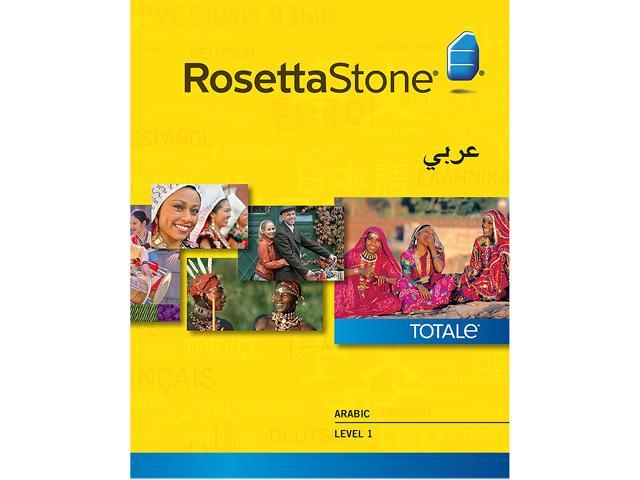 Rosetta Stone Arabic Level 1 for Mac [Download]