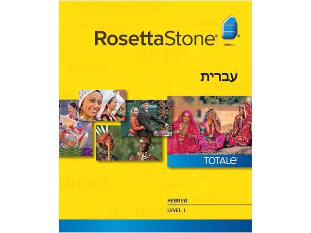 Rosetta Stone Hebrew Level 1 for Mac [Download]