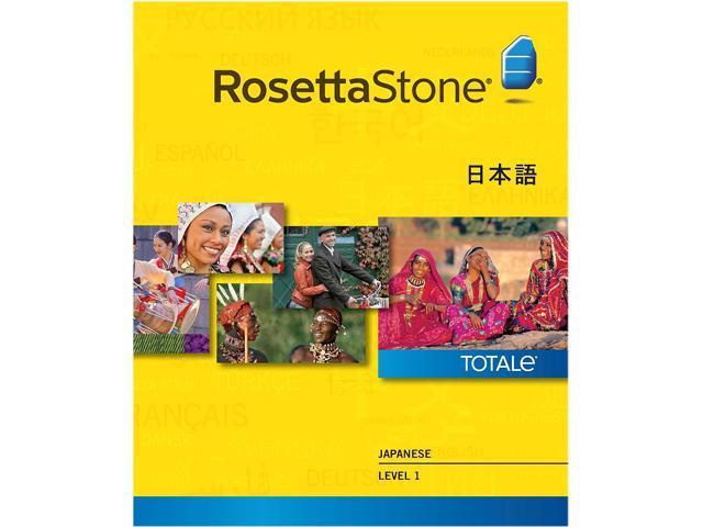 Rosetta Stone Japanese Level 1 for Mac [Download]