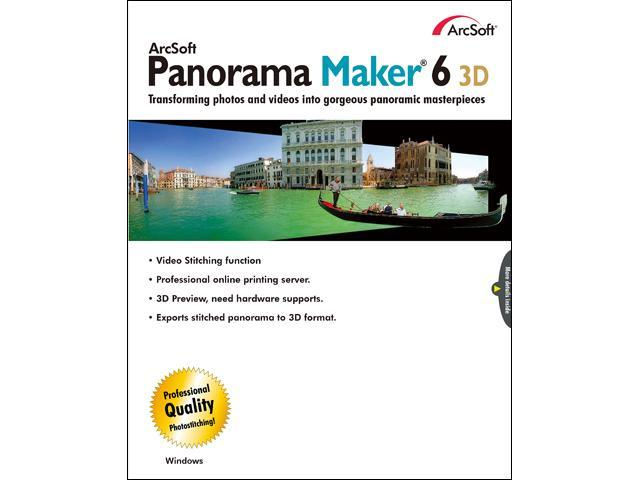 ArcSoft Panorama Maker 6 - Download