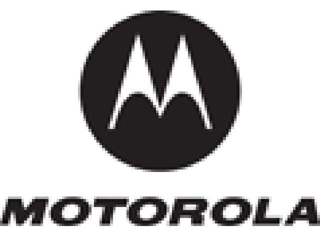 Motorola ST1050 Power Supply