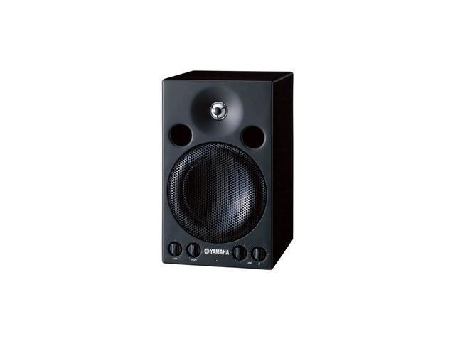 Yamaha MSP3 2-Way Powered Monitor Speaker System