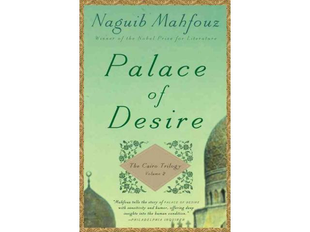 Palace of Desire The Cairo Trilogy 2 Mahfouz, Naguib/ Hutchins, William Maynard (Translator)/ Kenny, Lorne M. (Translator)/ Kenny, Olive E. (Translator)