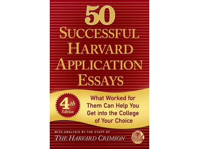 harvard essays that worked Harvard business school sample essay brought to you by admit success top mba admissions consulting service our clients have graduated from top mba programs.