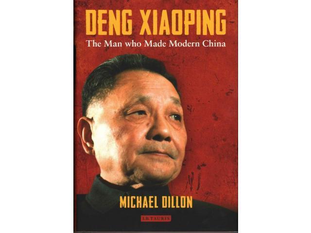 deng xiaopin Deng xiaoping, wade-giles romanization teng hsiao-p'ing, (born august 22,  1904, guang'an, sichuan province, china—died february 19,.
