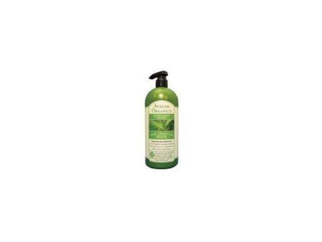 Hand & Body Lotion - Unscented Aloe - Avalon Organics - 32 oz - Lotion