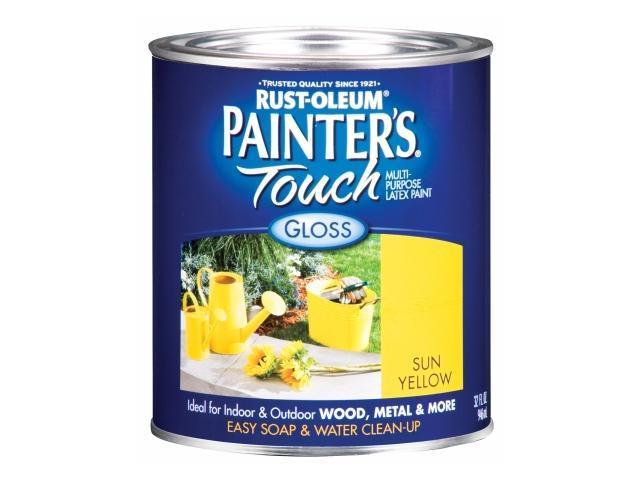 Rustoleum 1 Quart Sun Yellow Painters Touch Multi-Purpose Paint  1945-502