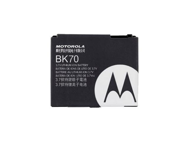Motorola Ic402/Ic502 1100Mah Oem Battery
