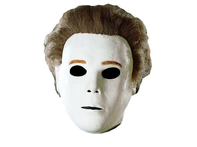 Costumes For All Occasions 80924 The Mask