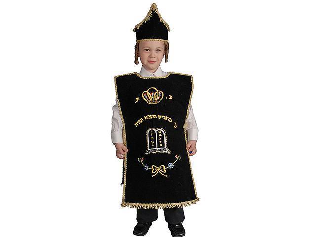 Dress Up America 446-M Seifer Torah - Medium 8-10