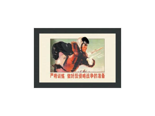 Buyenlarge 13053-9P2030 Train Rigorously 20x30 poster
