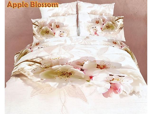 Luxury King Bedding Duvet Cover Set Modern Linens Dolce Mela DM459K