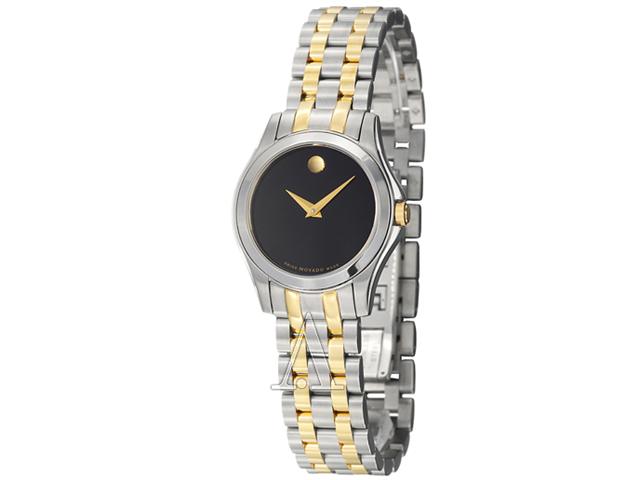 Movado Corporate Exclusive Women's Quartz Watch 0605976