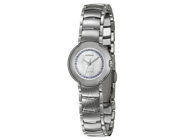 Rado Coupole Jubile Women's Quartz Watch R22594742