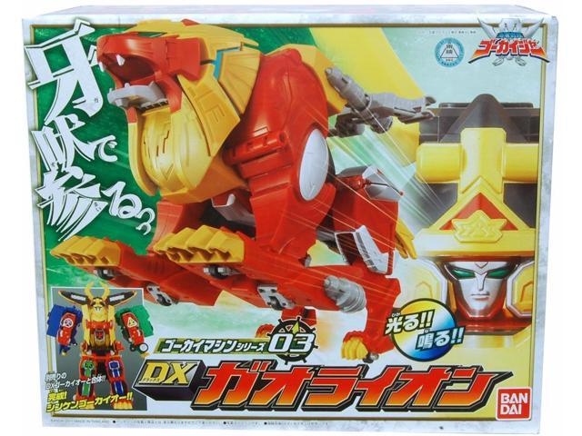Power Rangers Gokai Machine Series 03 DX Gaolion