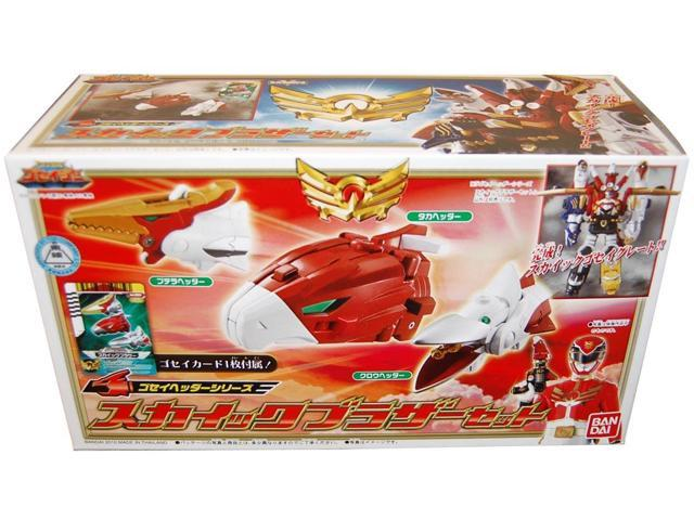 Power Rangers Goseiger Gosei Header Skyick Skyic Brother Set