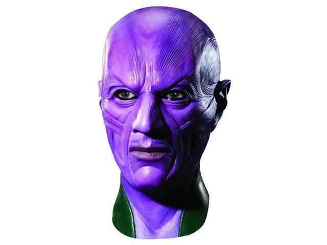Green Lantern Deluxe Albin Sur Overhead Latex Costume Mask Adult