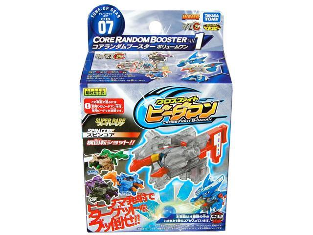 Takara B-Daman Cross Fight CB-07 Tune-Up Gear Core Random Booster Vol 1