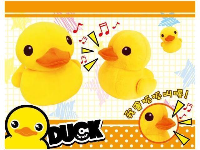 Peace Yellow Duck 12