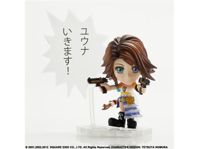 Final Fantasy X Yuna Trading Arts Kai Action Figure
