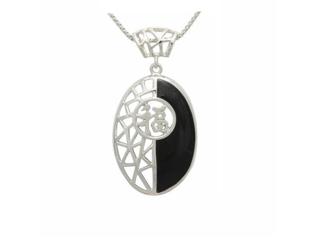 Black Onyx Lattice Oval Happiness