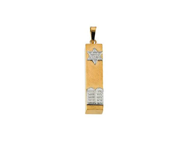 14K Yellow/White Gold Two Tone Mezuzah Pendant